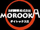 師岡青果株式会社 ダイレックス店